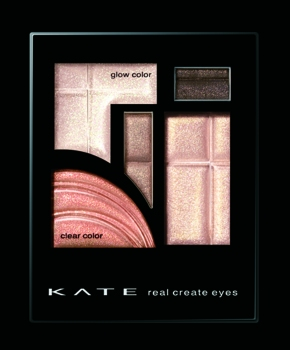 Kate Real Create Eyes BR02