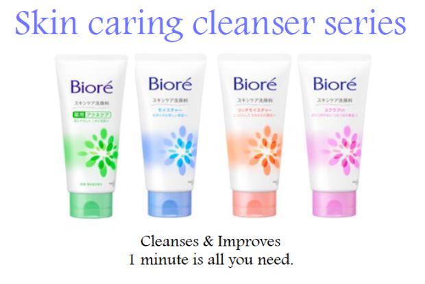 Biore Skin Caring Cleanser Series