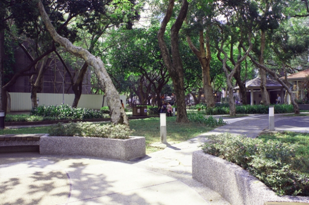 A park next to the National Taiwan Museum