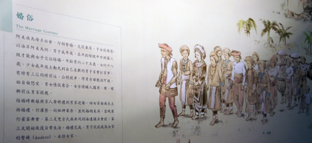 Tribes of Taiwan exhibit