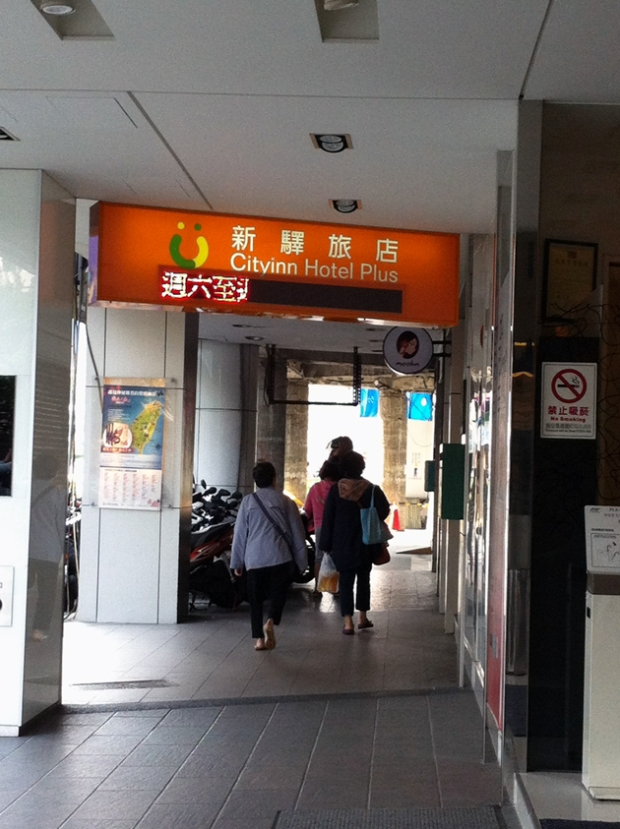 CityInn Hotel Plus Ximending