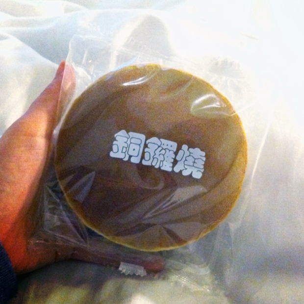 Food in Taipei - Dorayaki