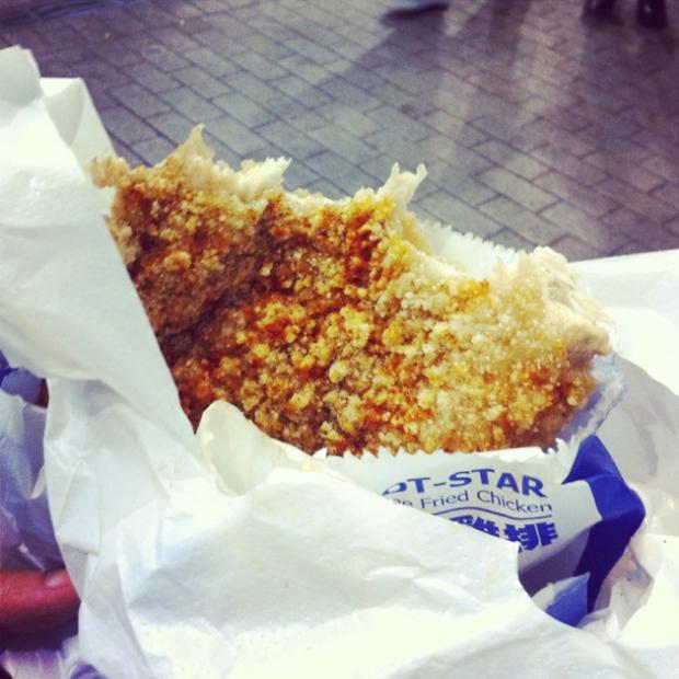 Food in Taipei - Huge Fried Chicken FIllet