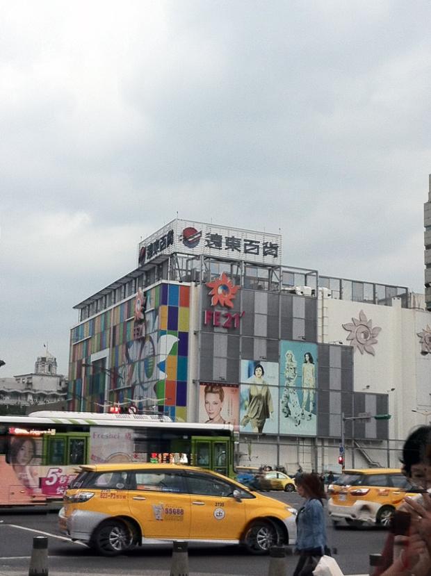 Yuan Dong Bai Huo (FE21 Shopping Centre, directly opposite CityInn Hotel Plus Ximending)
