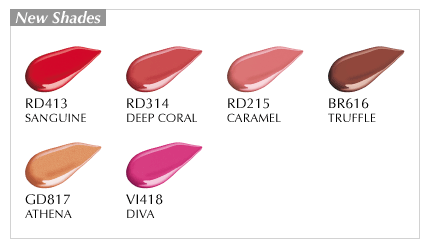 Shiseido Lacquer Rouge - New A/W 2013 colors