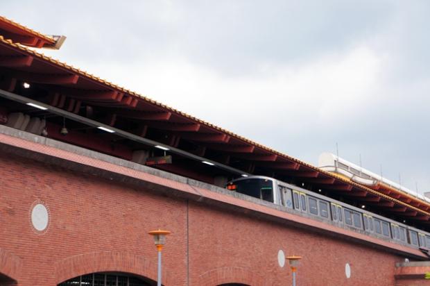 Dan Shui Station