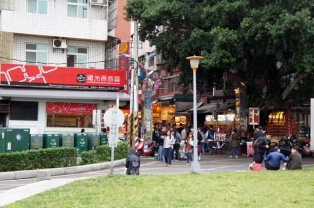 Dan Shui Lao Jie