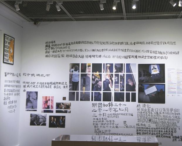 Museum of Contemporary Art (MOCA) in Taipei