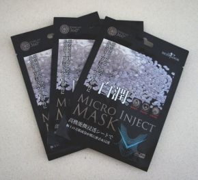 Sexy Look Rice Extract Micro Inject Mask Sheet